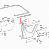 c124, Mercedes-Benz, W124 - C124 Belt side cover (w124 coupe, presenter cover, feeder) 1246921222 and 1246921122 - OCTOCLASSIC